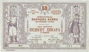 50 Dinara (Silver certificate) – obverse
