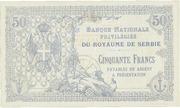 50 Dinara (Silver certificate) – reverse