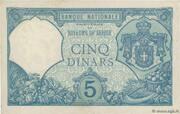5 Dinara (Silver certificate) – reverse