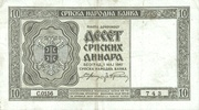 10 Dinara (Overprint Provisional Issue) – obverse