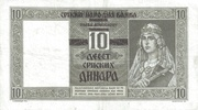 10 Dinara (Overprint Provisional Issue) – reverse