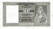 10 Dinara (Overprint Provisional Issue) -  reverse