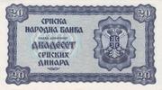 20 Dinara (not issued) – reverse