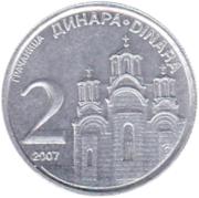 2 Dinara (Pattern) – reverse