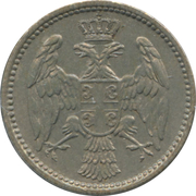 5 Para - Milan I / Aleksandar I / Petar I -  obverse
