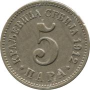 5 Para - Milan I / Aleksandar I / Petar I -  reverse
