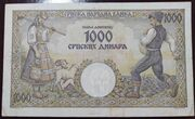 1000 Dinara German occupation WW2 -  reverse