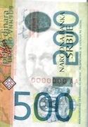 500 Dinara (1st coat of arms) -  obverse