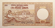 100 dinara (not issued) – obverse