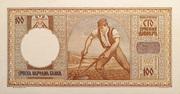 100 dinara (not issued) – reverse