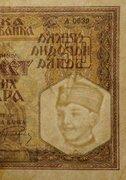 50 Dinara -  obverse