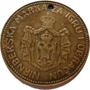 Nirnberska marka – reverse
