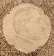 100 Dinara (Overprint Provisional Issue) -  obverse