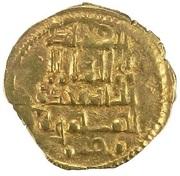 Fractional Dinar - al-Mu'tadid 'Abbad ibn Muhammad- 1042-1069 AD (Abbadid dynasty - 1023-1095) – obverse