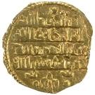 Fractional Dinar - al-Mu'tadid 'Abbad ibn Muhammad (Abbadid dynasty - 1023-1095 AD) – reverse