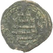 Dirham - al-Mu'tadid 'Abbad ibn Muhammad- 1042-1069 AD (Abbadid dynasty - 1023-1095) -  obverse