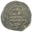 Dirham - al-Mu'tadid 'Abbad ibn Muhammad (Abbadid dynasty - 1023-1095 AD) – reverse