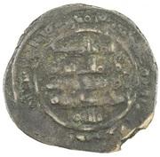 Dirham - al-Mu'tadid 'Abbad ibn Muhammad- 1042-1069 AD (Abbadid dynasty - 1023-1095) -  reverse