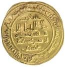 Dinar - al-Mu'tadid 'Abbad ibn Muhammad (Abbadid dynasty - 1023-1095 AD) – obverse