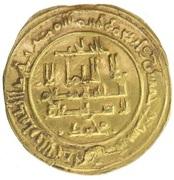 Dinar - al-Mu'tadid 'Abbad ibn Muhammad- 1042-1069 AD (Abbadid dynasty - 1023-1095) – obverse