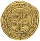 Dinar - al-Mu'tadid 'Abbad ibn Muhammad (Abbadid dynasty - 1023-1095 AD) – reverse