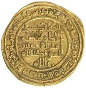 Dinar - al-Mu'tadid 'Abbad ibn Muhammad- 1042-1069 AD (Abbadid dynasty - 1023-1095) – reverse