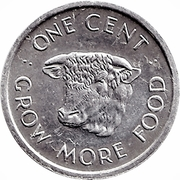 1 Cent - Elizabeth II (FAO) – reverse