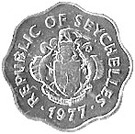 5 Cents (FAO) – obverse