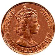 5 Cents - Elizabeth II (1st portrait) – obverse