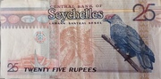 25 Rupees – reverse