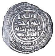 Dirham - al-Fadl b. Muhammad (Shaddadids of Ganja) – obverse