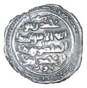 Dirham - al-Fadl b. Muhammad (Shaddadids of Ganja) – reverse