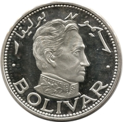 1000 Dirhams / 10 Riyals - Khālid III (Simon Bolivar) – reverse