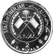 200 Dirhams / 2 Riyals - Khālid III (1970 World Cup) – obverse