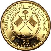 25 Riyals - Khālid III (Mona Lisa) – obverse
