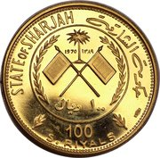 100 Riyals - Khālid III (Simon Bolivar) – obverse