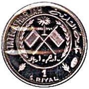 100 Dirhams / 1 Riyal - Khālid III (Mona Lisa) – obverse
