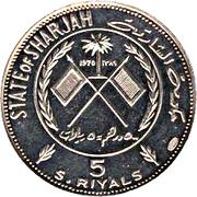 500 Dirhams / 5 Riyals - Khālid III (Napoleon) – obverse