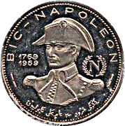 500 Dirhams / 5 Riyals - Khālid III (Napoleon) – reverse