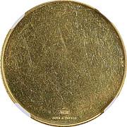 100 Riyals - Khālid III (Napoleon; Trial Strike) – reverse