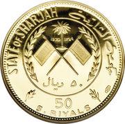 50 Riyals - Khālid III (1970 World Cup) – obverse