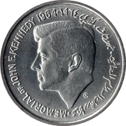 """5 Rupees - Saqr III (J. F. Kennedy; without """"PROOF"""") – reverse"""