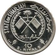 1000 Dirhams / 10 Riyals - Khālid III (Simon Bolivar) – obverse