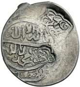 Tanka - Muhammad Shaybani (Awbah) – obverse