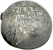 Tanka - Muhammad Shaybani (Awbah) – reverse