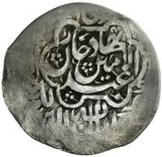 Tanka - 'Abd al-Amin (Balkh) – obverse