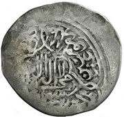Tanka - 'Abd al-Amin (Balkh) – reverse