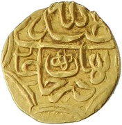 ¼ Mithqal - 'Abd Allah II (Badakhshan) – obverse
