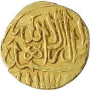 ¼ Mithqal - 'Abd Allah II (Badakhshan) – reverse