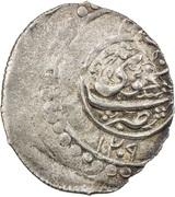 Abbasi - Haji Chalabi Khan – reverse